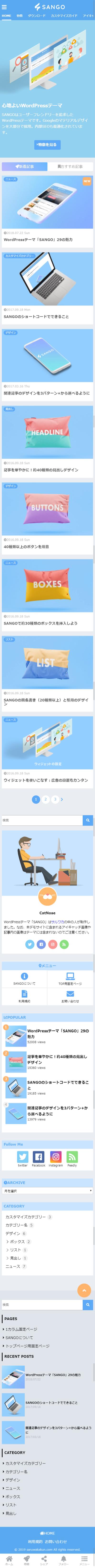 模写制作サンプル1_スマートフォン表示