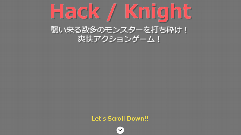 Hack/Knightサムネイル